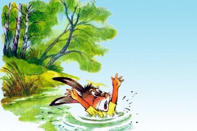Н. Абрамцева. А зайцы плавают? (фото, Н. Абрамцева. А зайцы плавают?)