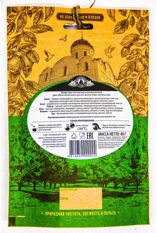 Травяной чай «Фитоблаг» с баданом и иссопом (фото, Травяной чай «Фитоблаг» с баданом и иссопом)
