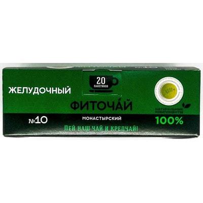Фиточай желудочный №10