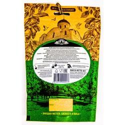 Травяной чай «Фитобарьер» с бессмертником и одуванчиком. Вид 2