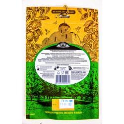 """Травяной чай """"Фитоспас"""" (Помощь при диабете) с побегами черники и шалфеем. Вид 2"""