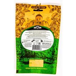 """Травяной чай """"Фиточист"""" (Антипаразит) с золототысячником и чабрецом. Вид 2"""