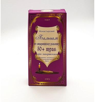 """Бальзам """"Монастырский"""" по старинному рецепту 50+ трав """"При гипертонии"""" 100 мл."""