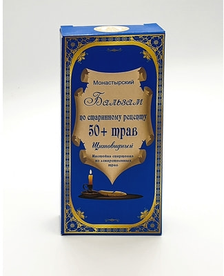 """Бальзам """"Монастырский"""" по старинному рецепту 50+ трав """"Щитовидный"""" 100 мл."""