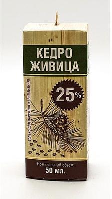 """""""КедроЖивица"""" 25% кедровой живицы на кедровом масле. 50 мл."""