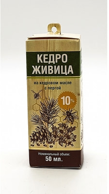 """""""КедроЖивица"""" 10% кедровой живицы на кедровом масле с пергой. 50 мл."""