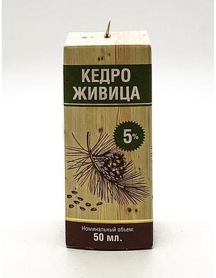 """""""КедроЖивица"""" 5% кедровой живицы на кедровом масле."""