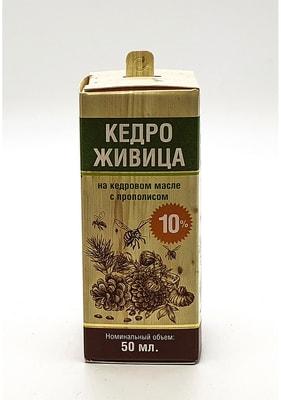 """""""КедроЖивица"""" 10% кедровой живицы на кедровом масле с прополисом. 50 мл."""