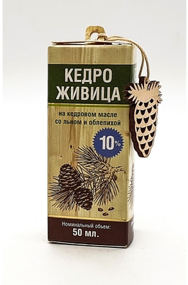 """""""КедроЖивица"""" 10% кедровой живицы на кедровом масле с маслом льна и экстрактом облепихи 50 мл."""