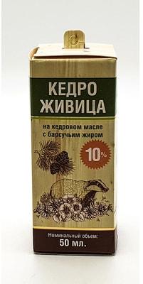 """""""КедроЖивица"""" 10% кедровой живицы на кедровом масле с барсучьим жиром 50 мл."""