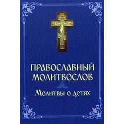 КНИГИ ИЗДАТЕЛЬСТВА ДАНИЛОВА МОНАСТЫРЯ