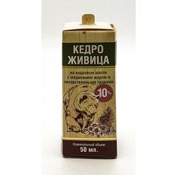 """""""КедроЖивица"""" 10% кедровой живицы на кедровом масле с медвежьим жиром и лекарственными травами 50 мл."""