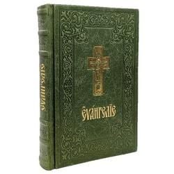 Святое Евангелие. Крупный шрифт. Церковно-славянский язык. Кожаный переплет ручной работы.