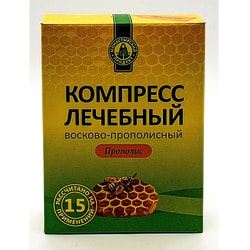 Компресс лечебный восково-прополисный «Прополис» 100г.