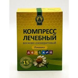 Компресс лечебный восково-озокеритовый «ДЕТСКИЙ с ромашкой» 100г.